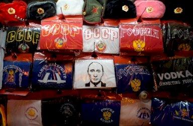 بوتين حاضر بقوة في محلات بيع السلع التذكارية