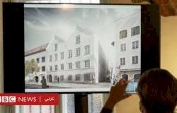 النمسا قررت تحييد منزل هتلر وتحويله إلى مخفر للشرطة