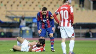 طرد ميسي في اللحظات الاخيرة من مواجهة بلباو في الكأس السوبر الاسبانية لكرة القدم