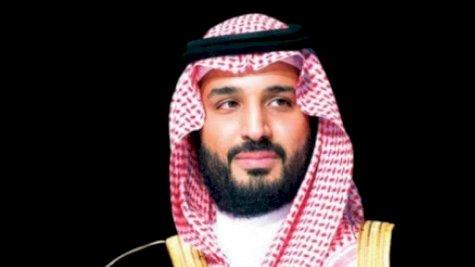 قمة الذكاء الاصطناعي تعقد برعاية ولي العهد السعودي