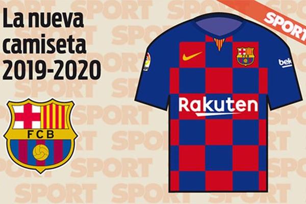 شركة نايكي قامت بإجراء تغيير كامل في تصميمها لقميص برشلونة الموسم المقبل