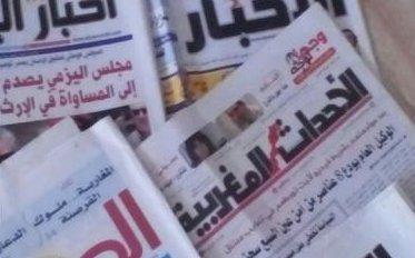بعض عناوين الصحف اليومية المغربية