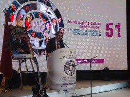 الوزير عبد الكريم بن عتيق يلقي كلمته بالمناسبة