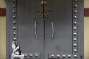 مقر القنصلية السعودية في اسطنبول