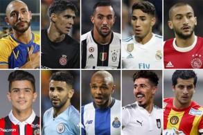 شهدت التشكيلة المثالية حضوراً لافتاً للاعبي منتخب المغرب على حساب اشقائهم في منتخبي الجزائر وتونس