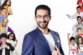أحمد حلمي بين النجوم الصغار