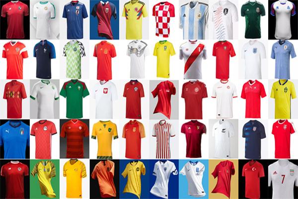 تم اختيار قميص المنتخب الكرواتي الذي يحمل المربعات البيضاء والحمراء كأجمل قميص في العالم