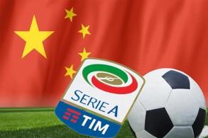 مفاوضات رسمية بدأت الأحد وتجمع ممثلين من الصين مع مسؤولين من الكرة الإيطالية