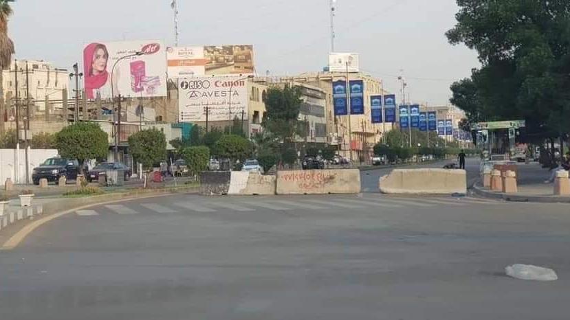 السلطات العراقية تلغي حظر التجوال في انحاء البلاد
