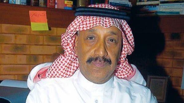 """السعودية نيوز    في الصراع بين حرية الرأي والمكاسب.. """"إيلاف"""" انحازت للحرية"""