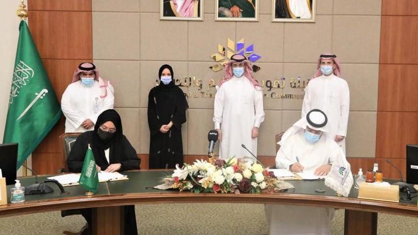 السعودية نيوز |  توقيع سبع اتفاقيات للإعتماد البرامجي بين الجامعة الإلكترونية السعودية وهيئة التقويم