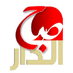 Sabah Al Dar