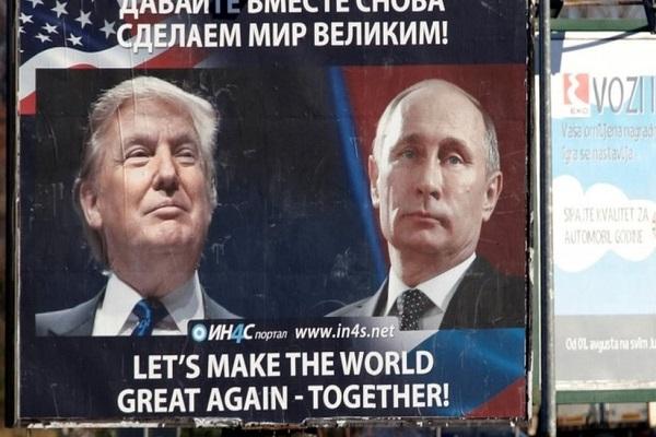 لوحة إعلانات، في جمهورية الجبل الأسود اليوغسلافية السابقة، تقول