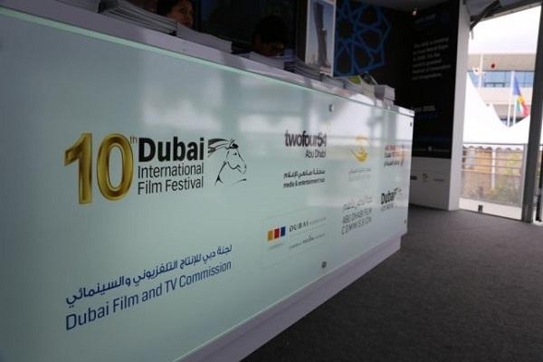 استعدادات لمهرجان دبي السينمائي