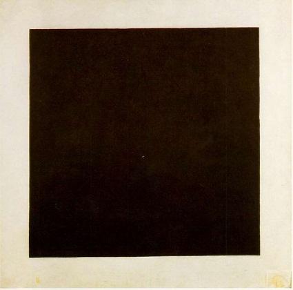 1: مربع أسود رباعي الزوايا فوق خلفية بيضاء
