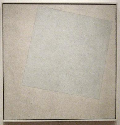 3: مربع أبيض على خلفية بيضاء