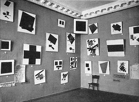 2: معرص السوبْرماتيّة 1915