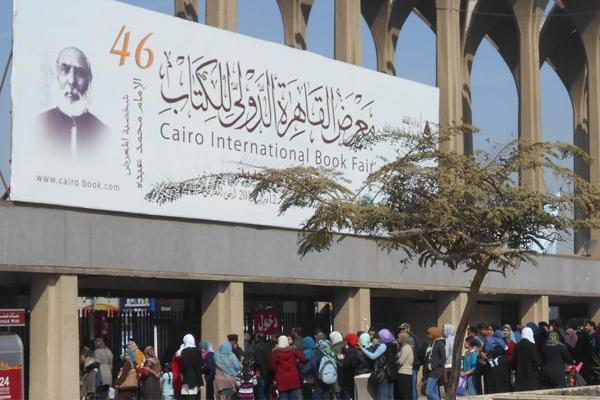 المغرب ضيف شرف على معرض القاهرة الدولي للكتاب 2017