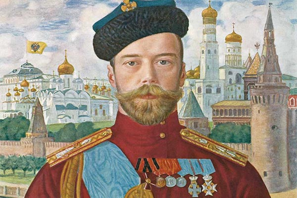 القيصر نيكولاي رومانوف آخر السلالة
