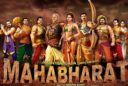 ملحمة مهابهاراتا ستكون أغلى فيلم تنتجه الهند