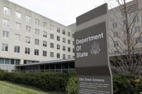 مبنى الخارجية الأميركية