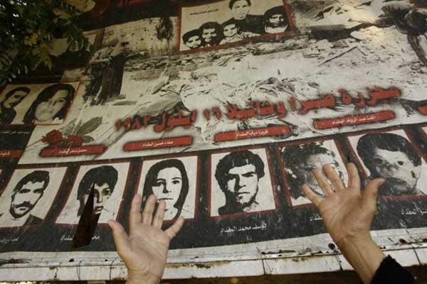صور لبعض الضحايا الذين قضوا في مجزرتي صبرا وشاتيلا عام 1982