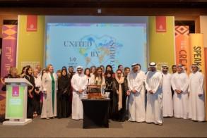 صورة جماعية من المؤتمر الصحفي لمهرجان طيران الإمارات للآداب 2019