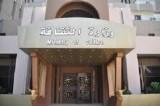 لماذا يطالب المثقفون العراقيون الى تأسيس مجلس اعلى للثقافة والفنون؟!