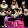 مسرحية نوح العين شاعرية ودفئ الحب البحريني