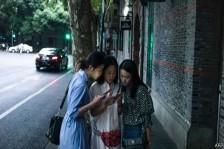 ابنة سرية تروي سيرة جيل صيني عالق بين التقاليد والطموح