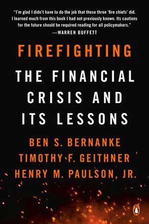 أزمة 2008 المالية عائدة!