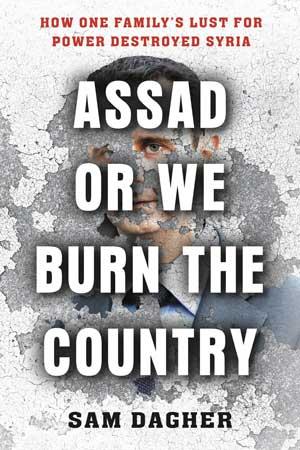 شهوة الأسد: أنا... أو أحرق البلد!