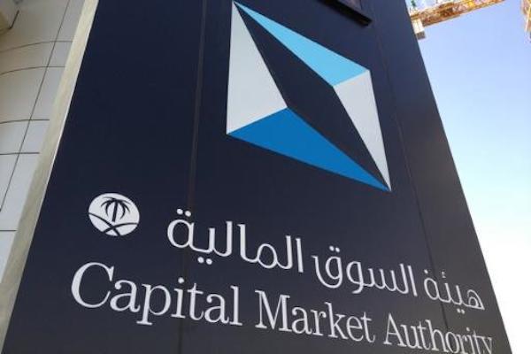 تداول السعودية تحدّث القواعد المنظمة للإستثمار الأجنبي