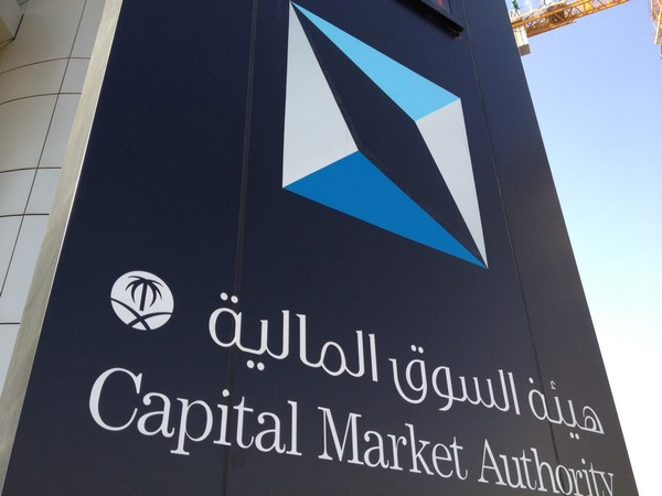تداول السعودية تقترب من قائمة المراقبة لمؤشر الأسواق الناشئة