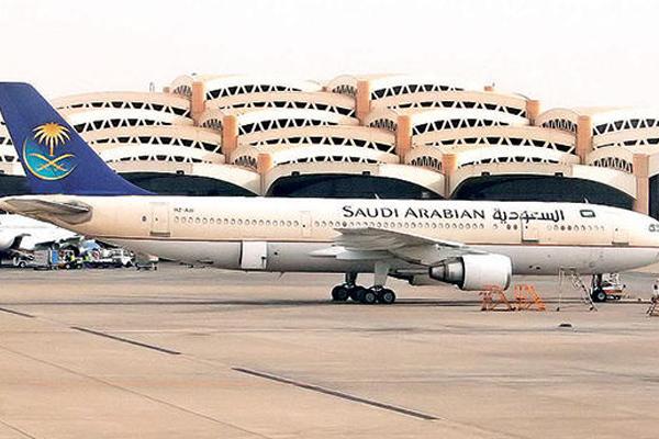 خصخصة مطارات السعودية
