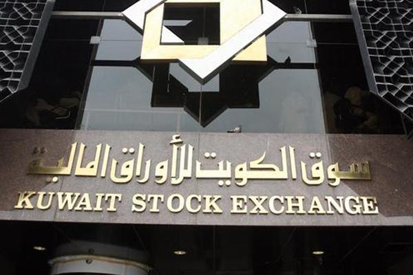 بورصة الكويت تنضم للاتحاد الدولي لأسواق المال