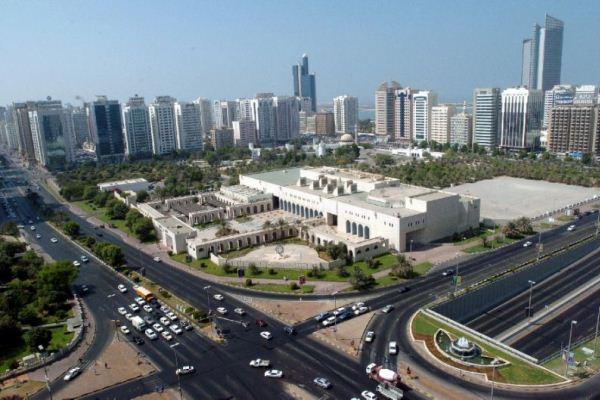 دمج أكبر شركتين استثماريتين في أبوظبي