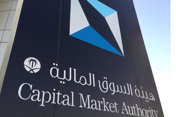 «تداول» السعودية تقترب من معايير الأسواق الناشئة