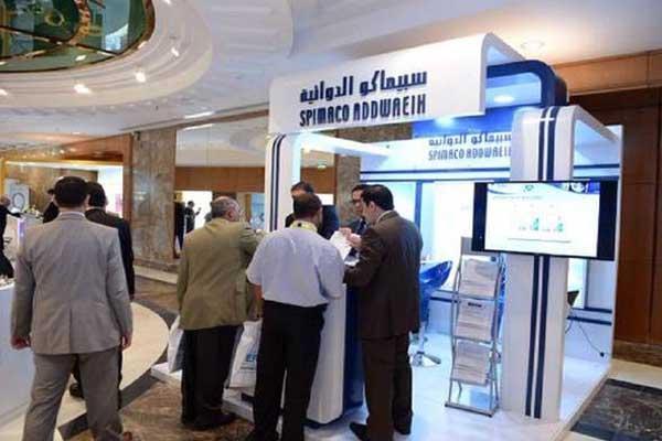 «سبيماكو» السعودية للصناعات الدوائية تعتزم إنشاء وحدة صناعية بالمغرب