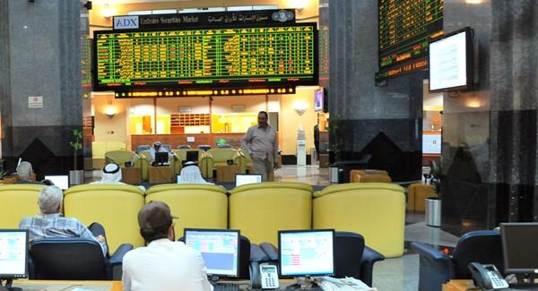 الأسهم القيادية تُفقد سوق أبوظبي 177 نقطة