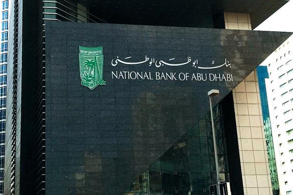 بنك أبوظبي الوطني