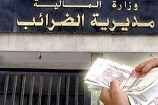 مديرية الضرائب في لبنان