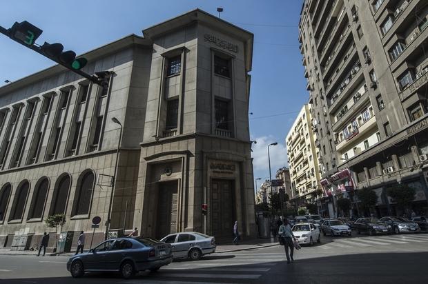 مبنى البنك المركزي المصري