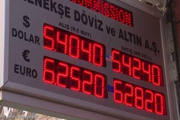 المركزي التركي يحاول كبح انهيار الليرة