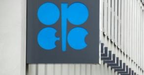 سعر برميل النفط يقارب أعلى مستوى منذ نوفمبر 2014