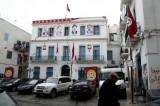 المركزية النقابية في تونس تتصدّى للإصلاحات التي يفرضها صندوق النقد