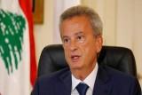 السريّة المصرفيّة في لبنان محمية.. لهذه الأسباب