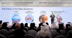جانب من أشغال مجالس المستقبل العالمية التي عقدت في دبي