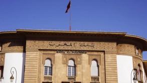 المغرب يطلق خدمة الأداء النقدي عبر الهاتف