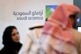 الإمارات والسعودية تتعاونان في مجال الغاز